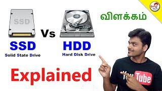 SSD vs HDD - Whats the Difference ? விளக்கம் | Tamil Tech Explained