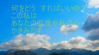APA SALAHKU(YANGSEKU) 日本語で歌おう