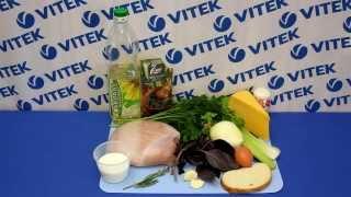 Рецепт приготовления котлет из индейки с сыром в мясорубке VITEK VT-3602 BW