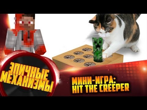 Generate Hit the Creeper (Minecraft mini-game) Pics