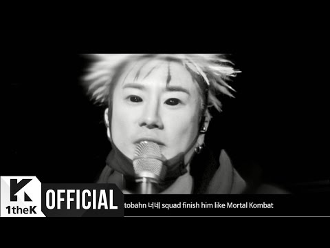 San E - Do It For Fun