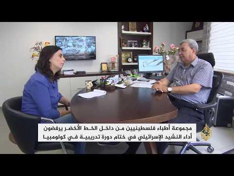 صحفي إسرائيلي يحرض ضد نقابة أطباء أسنان فلسطيني 48  - 13:21-2017 / 10 / 11