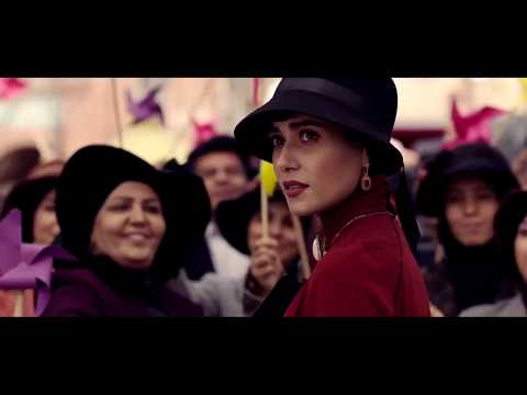 Shahrzad Trailer (Iranian TV Series)