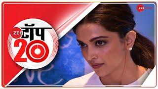 Zee Top 20: अब तक की 20 बड़ी ख़बरें | Top News Today | Breaking News | Hindi News | Latest News