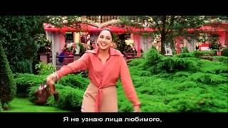 Dil To Pagal Hai -  Dil To Pagal Hai (Сумасшедшее сердце) - русские субтитры