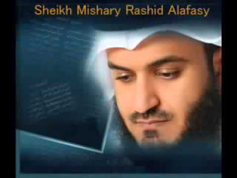 سورة النبأ    بصوت الشيخ مشاري بن راشد العفاسي 