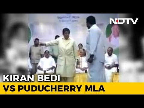 """""""Is Kiran Bedi Princess In Puducherry?"""" Asks Lawmaker After Spat On Stage"""