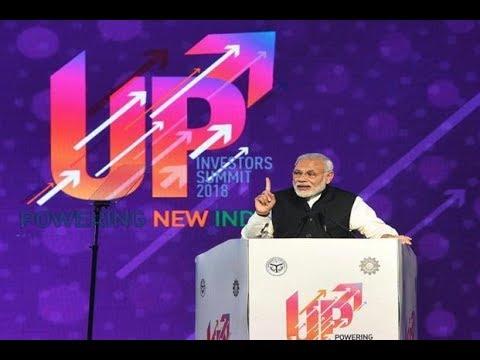 !! UP Investors !! Summit 2018: !! PM Modi !!  says !!Yogi!! Govt ready for super hit performance