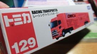 ロングトミカ No.129 レーシングトランスポーター/LongTomika RACING TRANSPORTER Unboxing