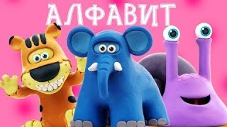 Говорящая азбука_Алфавит для детей 3-6 лет_Угадываем животных