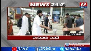 Big Shock to AP Govt in AP Council|Janasena Chief Pawan Kalyan Visits Delhi For AP Capital Amaravati