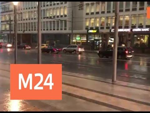 Гроза со шквалистым ветром обрушились на Москву - Москва 24