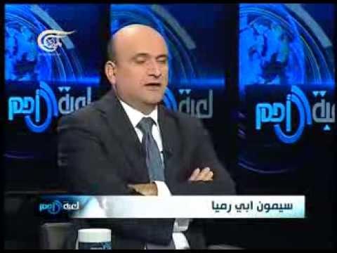 لعبة الأمم - ربيع الإرهاب - 2014-01-08