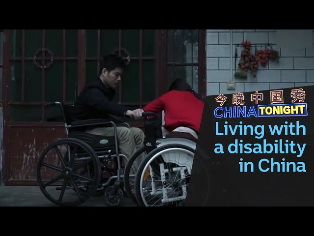 Realities of living with a disability in China | China Tonight