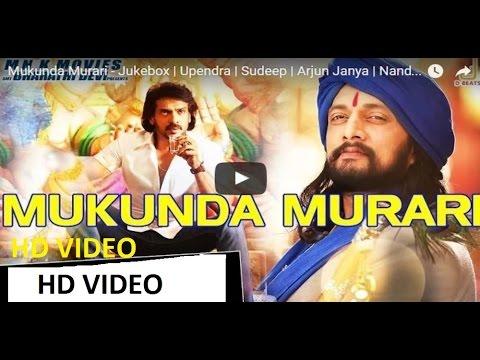 Murari Video Songs Hd 1080p Telugu