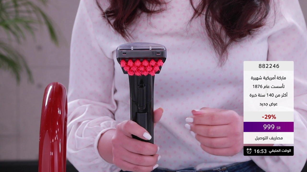 Bissell Powerwash Powerbrush