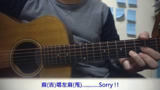 (Cover) - C AllStar - 兄兄我我
