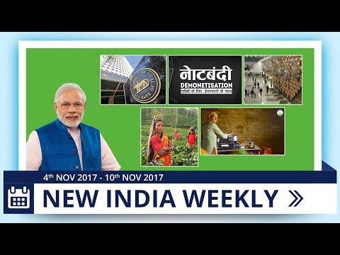 New India Weekly: 100 New Airports, Kolkata-Khulna Train, GST Rate Cut, Anti-Black Money Day, DBT