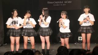 2015.2.28 AiCuneあかね卒業公演より.