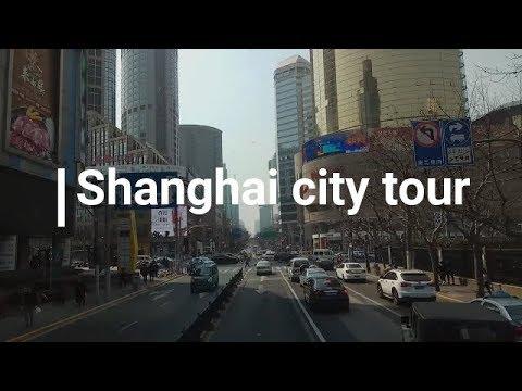Shanghai Street tour | Shangai landmarks