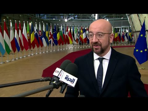"""European Council president Charles Michel: """"We are ready, the European Union will negotiate"""""""