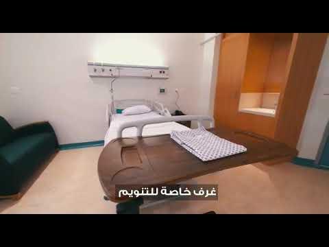 مستشفى دله نمار Youtube