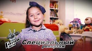 Алика Карпенко. Специальный репортаж - За кадром - Голос.Дети - Сезон 6
