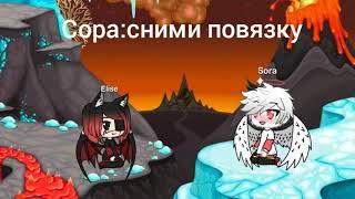 "Мини фильм ""Ангел и демон""{Gacha Life}"