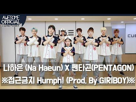 나하은(Na Haeun) X 펜타곤(PENTAGON) - 접근금지 Prod. By 기리보이 ( Humph! (Prod. By GIRIBOY))  -   Dance Cover