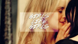 girls like girls | ultimate multifemslash #lovewins
