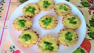 Исконно русская горячая закуска - Жульен с грибами! Жульен в тарталетках.