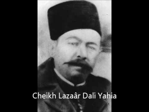 "Le Hawzi ""Nassi Chtfaw Fiya"" à l'honneur"