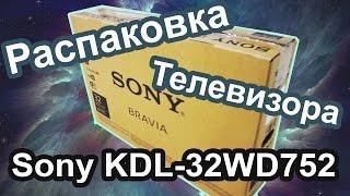 Телевизор Sony KDL-32WD752 легкая и прос...