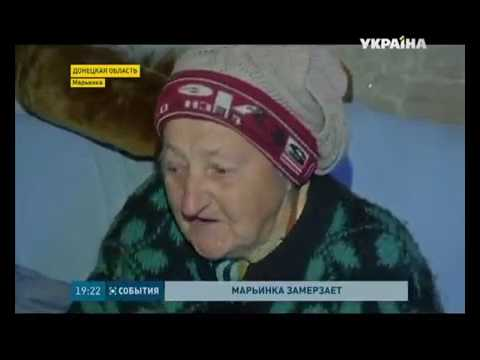 Прифронтовая Марьинка замерзает без газа