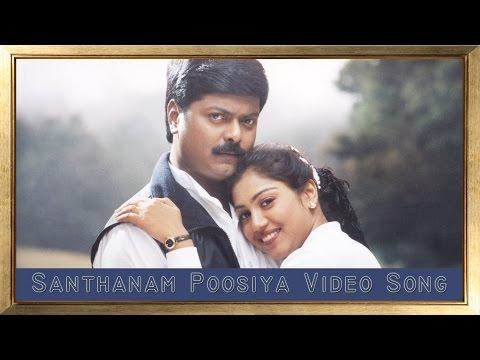 Santhanam Poosiya Video Song - Sundhara Travels | Murali, Vadivelu, Radha | Thaha, Bharani