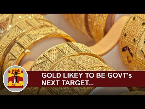 Gold likely to be government's next target... | Thanthi TV