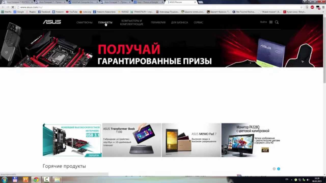 планшет asus phonepad 7 инструкция