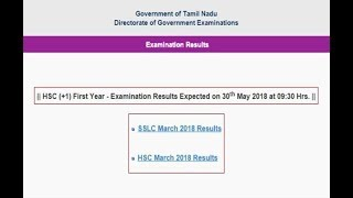 TN HSC Plus One Result 2018 at 9.00 A.M How to check result in Mobile App Result Analysis Statistics