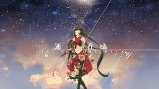運命の在処 / AZKi 【2nd ALBUM 収録曲】