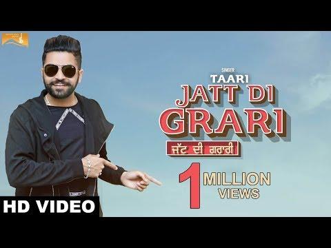 New Punjabi Songs 2017 -Jatt Di Grari(Full Video)- Taari- Latest Punjabi Song 2017 - White Hil Music