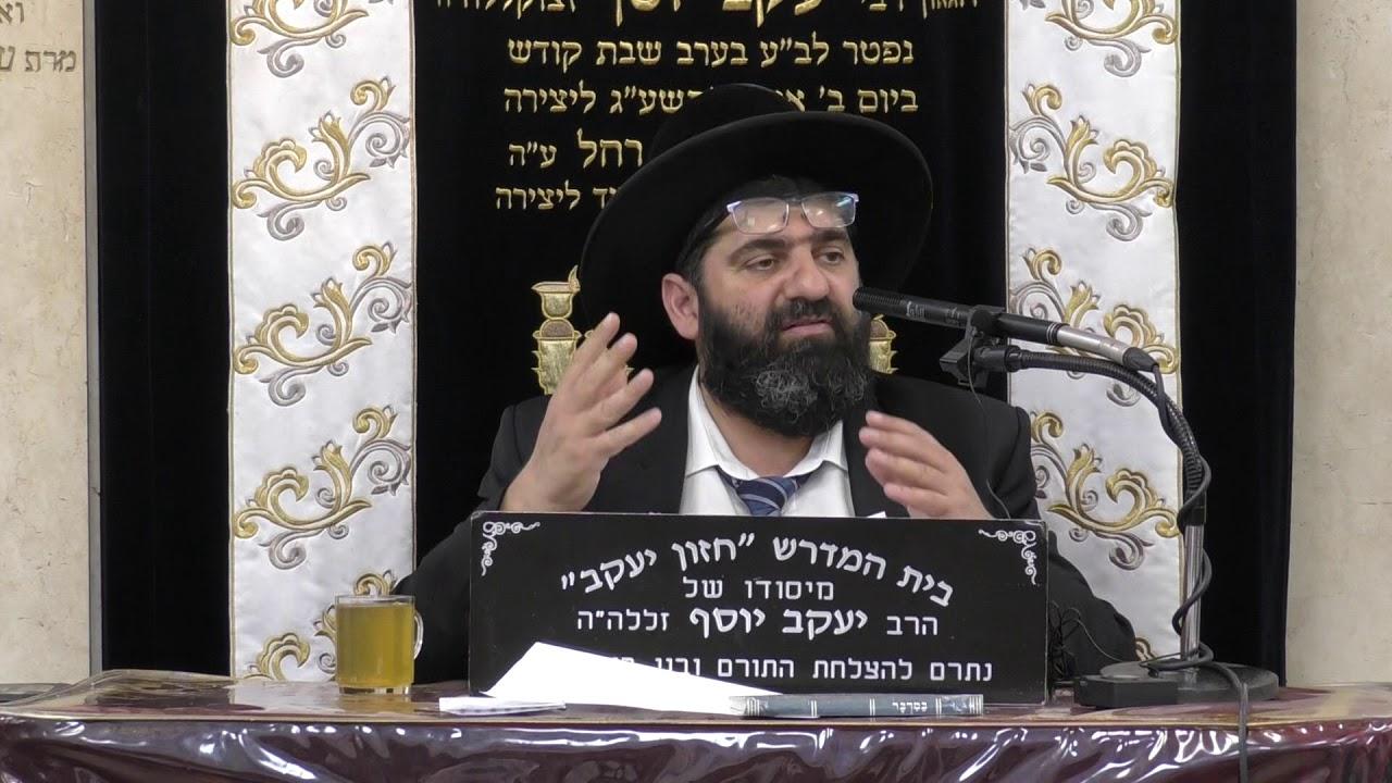 הרב אייל עמרמי השופט את עצמו למטה לא שופטים אותו למעלה