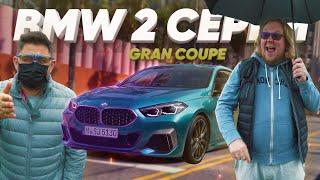 BMW 2 серии Gran Coupe 2020 // Большой тест-драйв