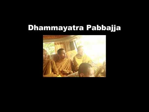 Mengenang Bhante Atthapiyo