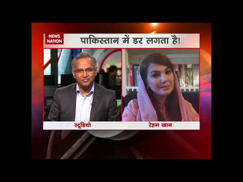 Exclusive Interview of Reham Khan, Ex-wife of Pakistani cricketer and leader Imran Khan
