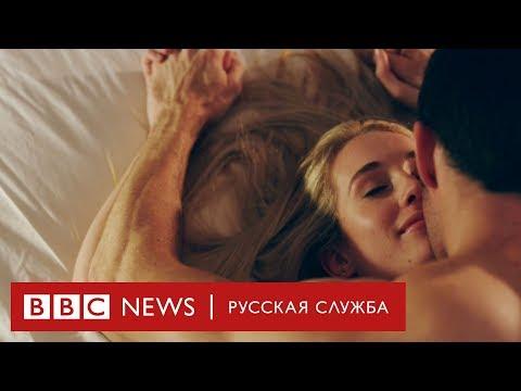 Секс в кино: как снимать и что делает режиссер?