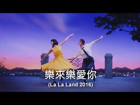 TWICE ''What is love?'' MV中九妞演的是哪些電影呢?