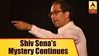 No-Confidence Motion: Shiv Sena's Mystery Continues