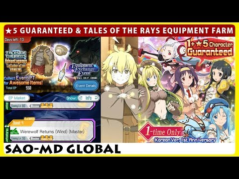 5stars Guaranteed & Tales of the Rays Equipment Farm (SAOMD Memory Defrag)