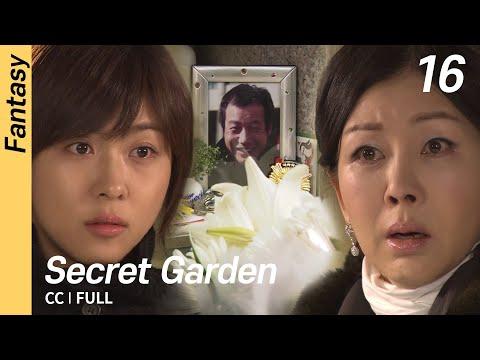 [CC/FULL] Secret Garden EP16 | 시크릿가든