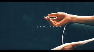 Azami - Farewell (Official Music Video)